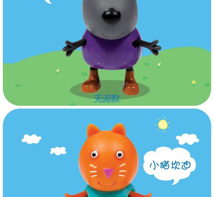 英国小猪佩奇可爱卡通玩具专场 场景角色补充 佩奇和朋友们公仔套装