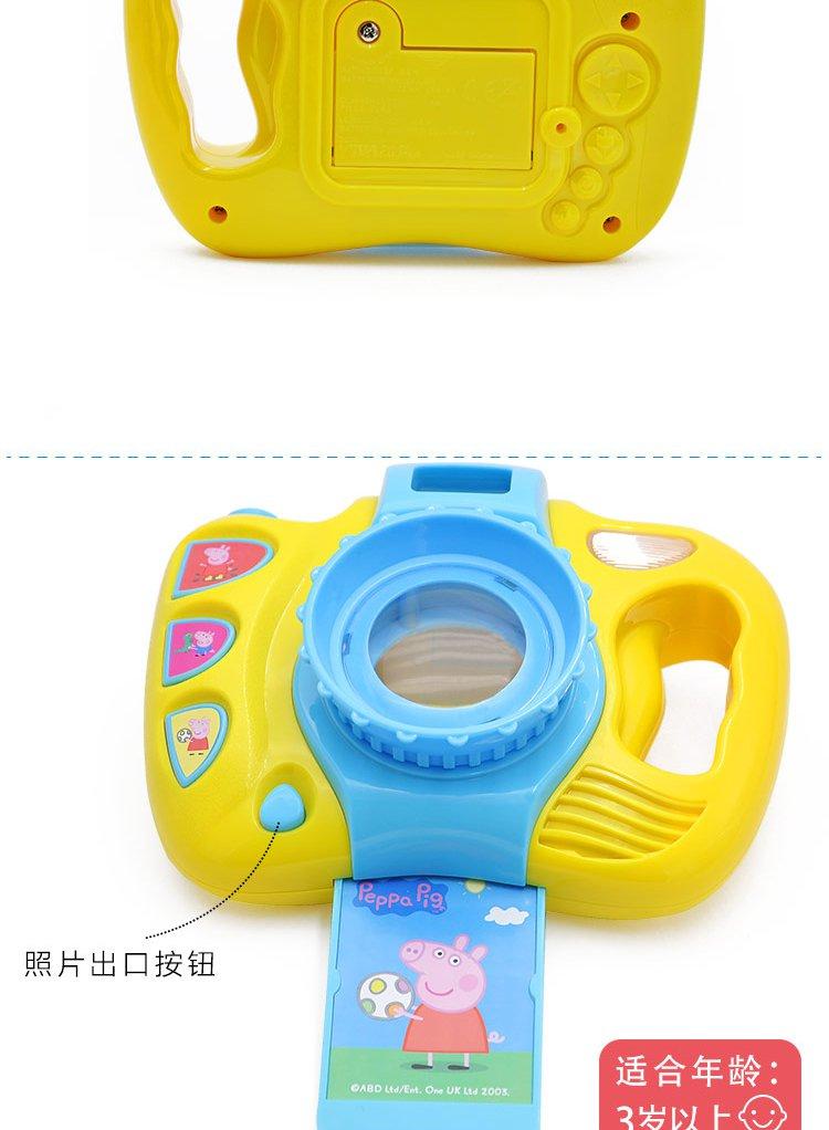 英国小猪佩奇可爱卡通玩具专场炫光发声照相机玩具vp