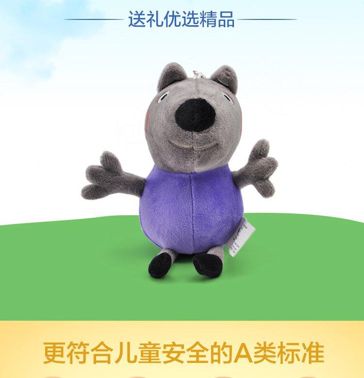 小女神萌萌哒毛绒玩具专场(混合) 小猪佩奇的朋友毛绒公仔 小狗丹尼