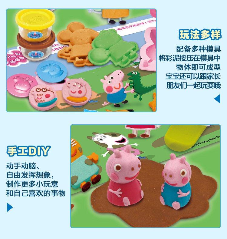 小猪佩奇橡皮泥粘土彩泥套装男女孩 小猪佩奇与朋友们