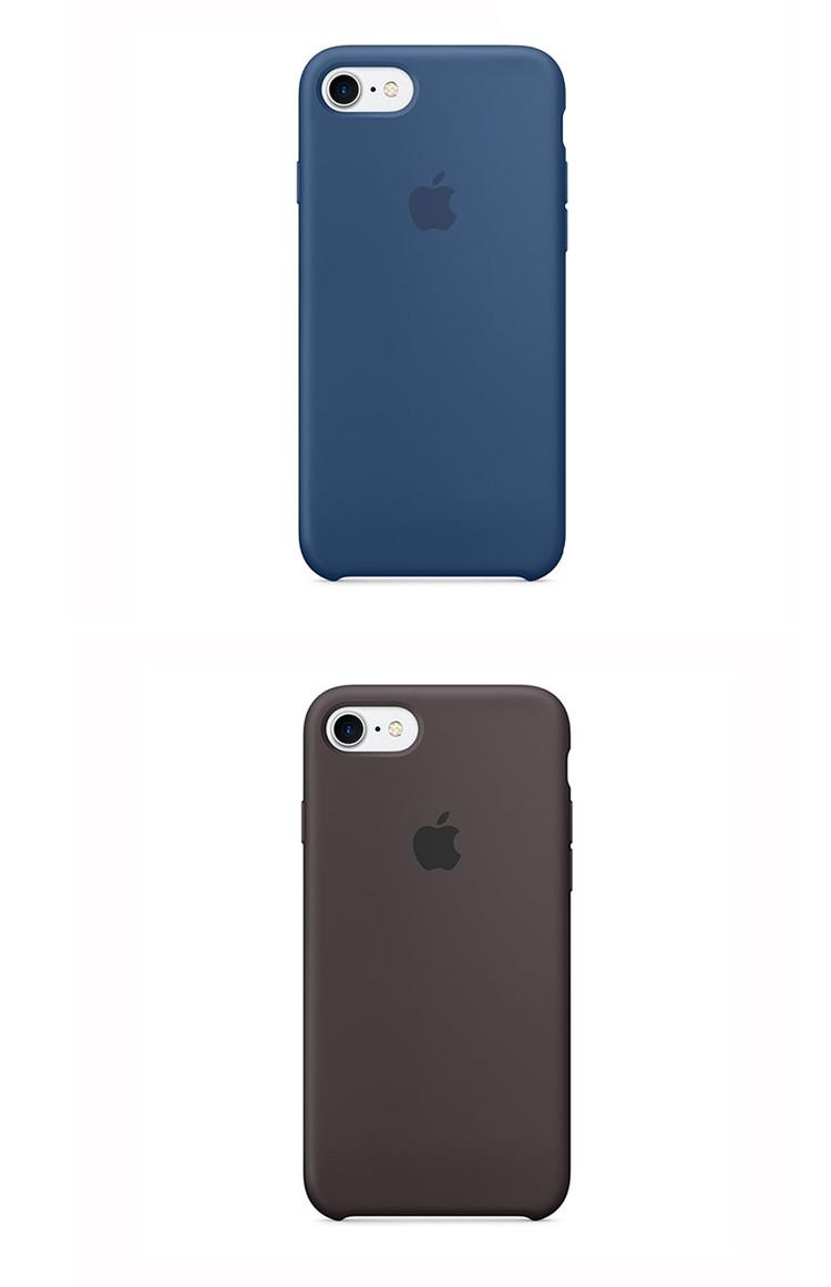 苹果原装i7手机壳4.7保护套黑色 手机支架