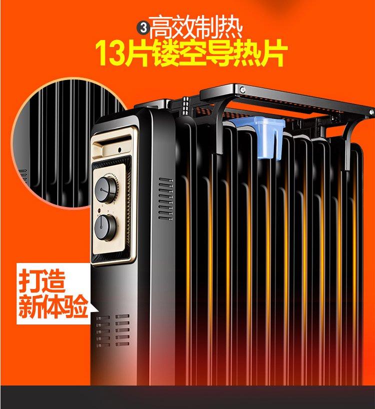 奥克斯取暖器13a家用电暖器电热油汀电暖气片油汀省电静音油丁取暖器