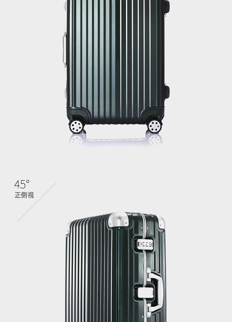 occa纯pc拉杆箱万向轮铝合金锁扣行李箱20寸