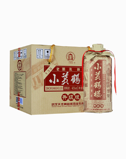 小黄鹤楼135酒 42度500ml*6瓶 整箱装