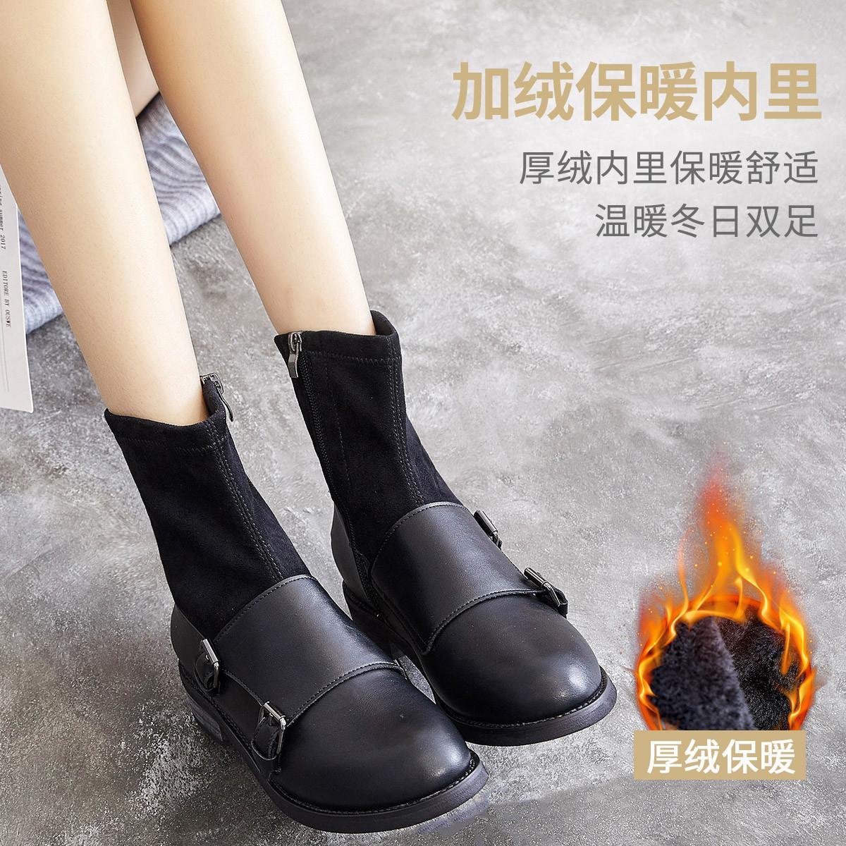 IAIZO雪地靴女2019冬新款短靴拼接加绒女鞋英伦风切尔西女靴拉链休闲鞋78102220247