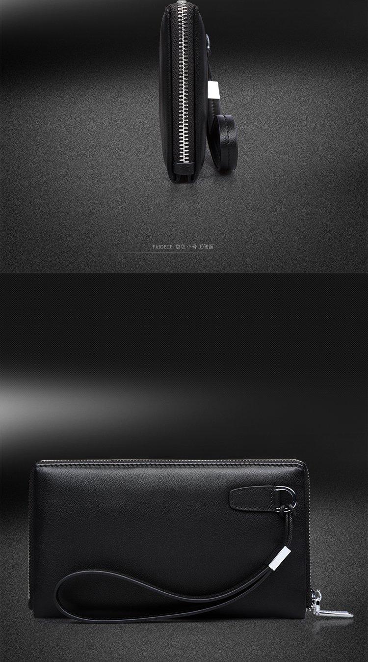 男士时尚信封包潮流长款手包黑色