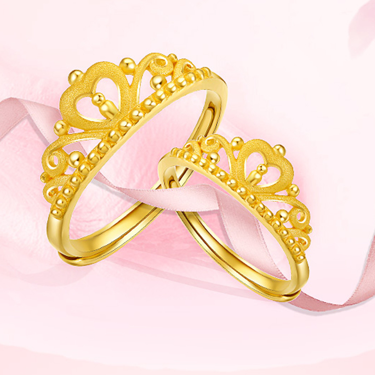 吉盟珠宝吉盟珠宝 黄金戒指女士皇冠系列心形对戒足金开口戒光砂面情侣戒AR077