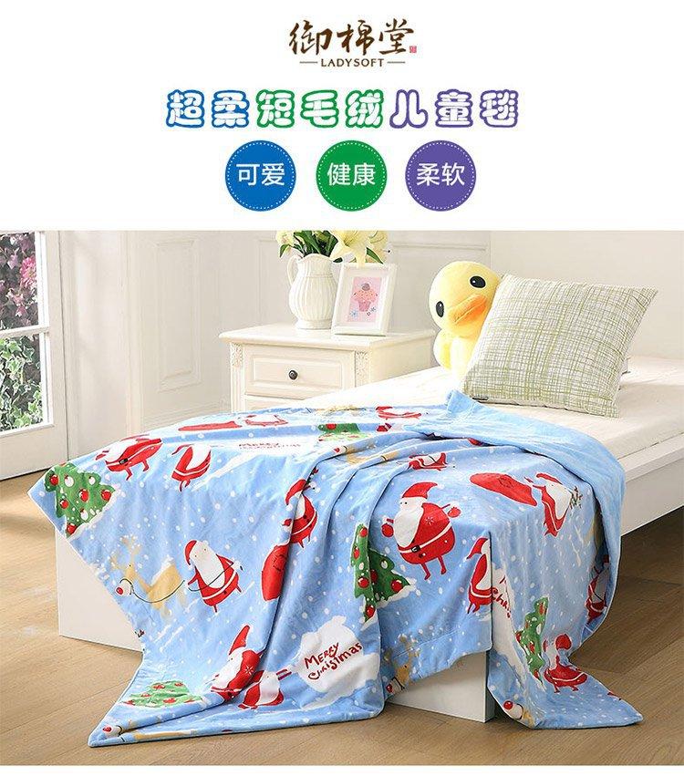 法兰绒宝宝儿童毛毯