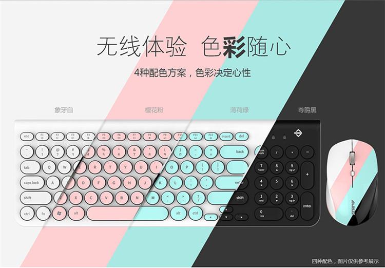 黑爵325i无线键盘鼠标套装家用办公键盘商务游戏鼠标外设 商品编号