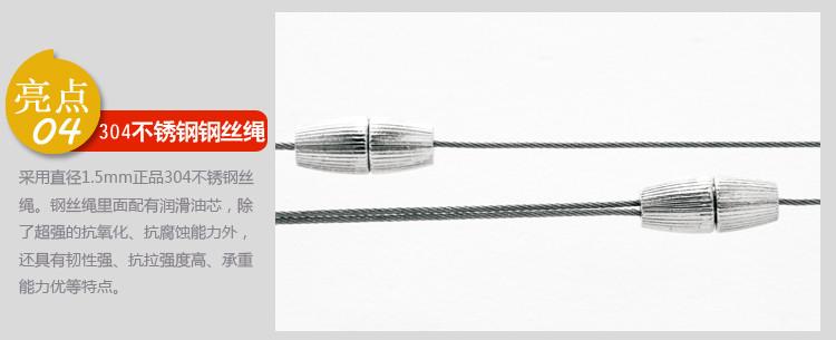 电动晾衣架 自动升降 智能遥控 led照明