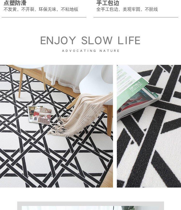 摩卡多规格可选柔软透气尼龙毯面北欧现代客厅地毯