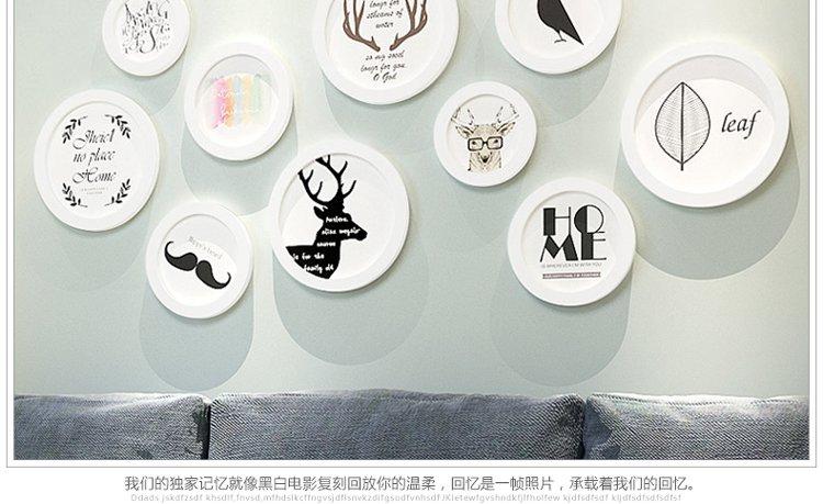 圆框创意挂画沙发背景墙客厅画小清新相框照片墙