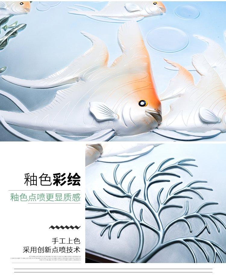 全悦3d立体浮雕画70*220cm单幅壁画长横幅挂画招财鱼床头画客厅装饰画
