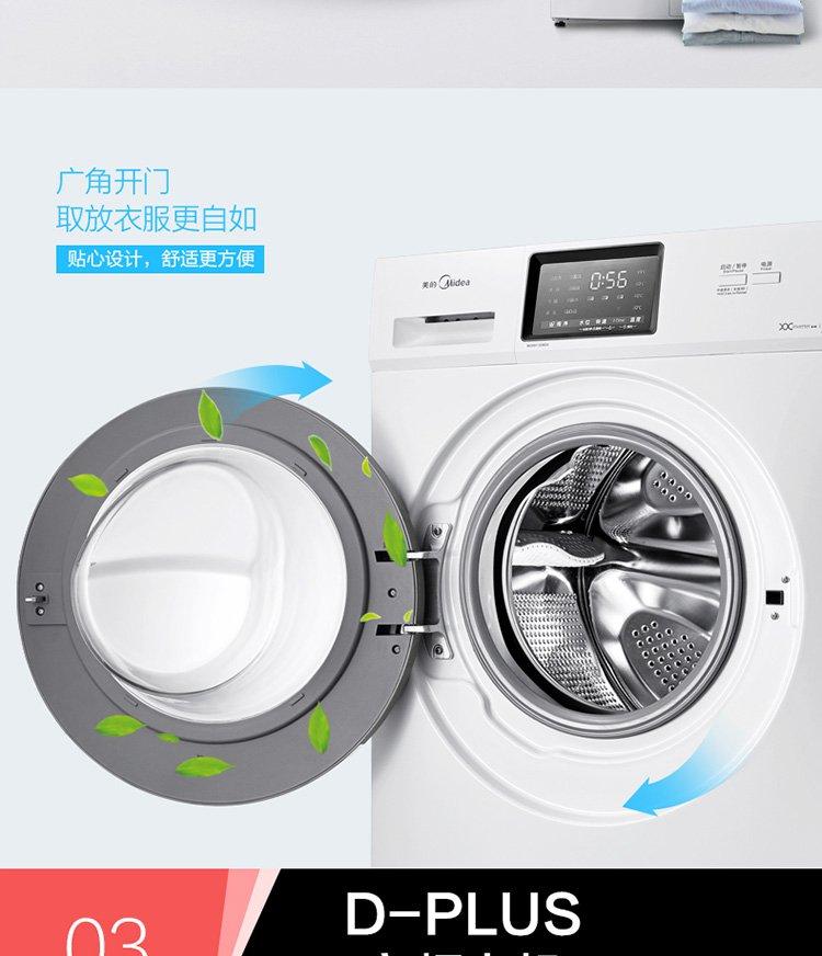 9公斤滚筒洗衣机变频智能全自动