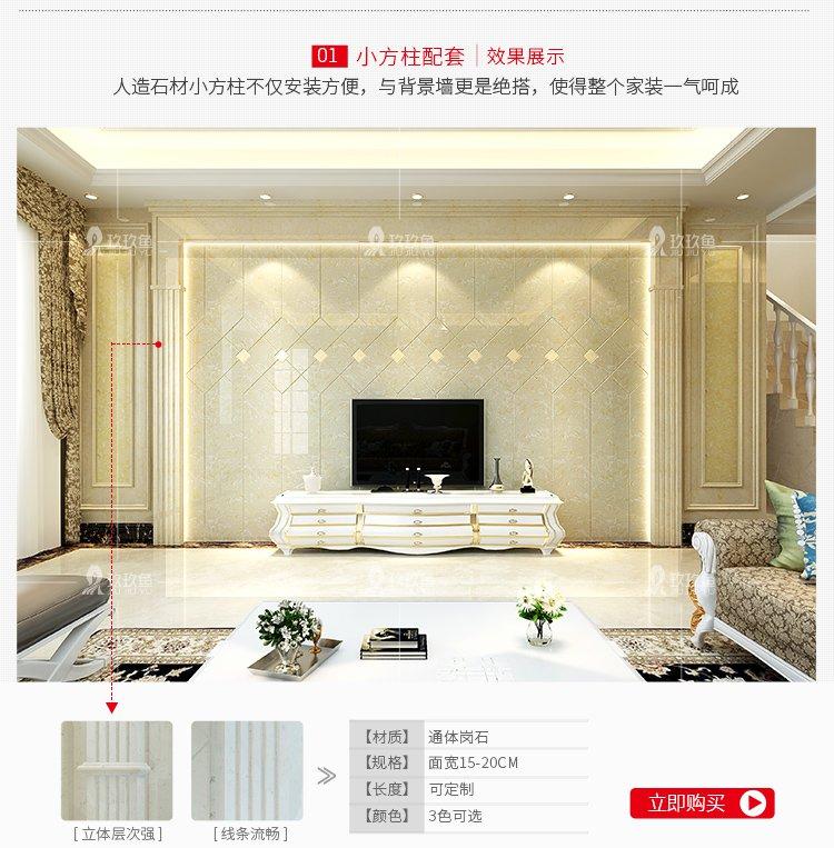 玖玖鱼 石材电视背景墙瓷砖墙砖简约欧式客厅壁画大理石 戴安娜