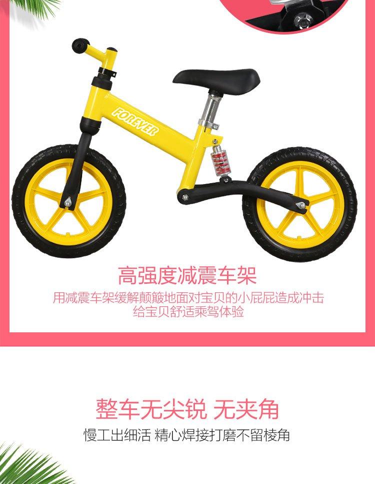 儿童学步车平衡车减震滑步车