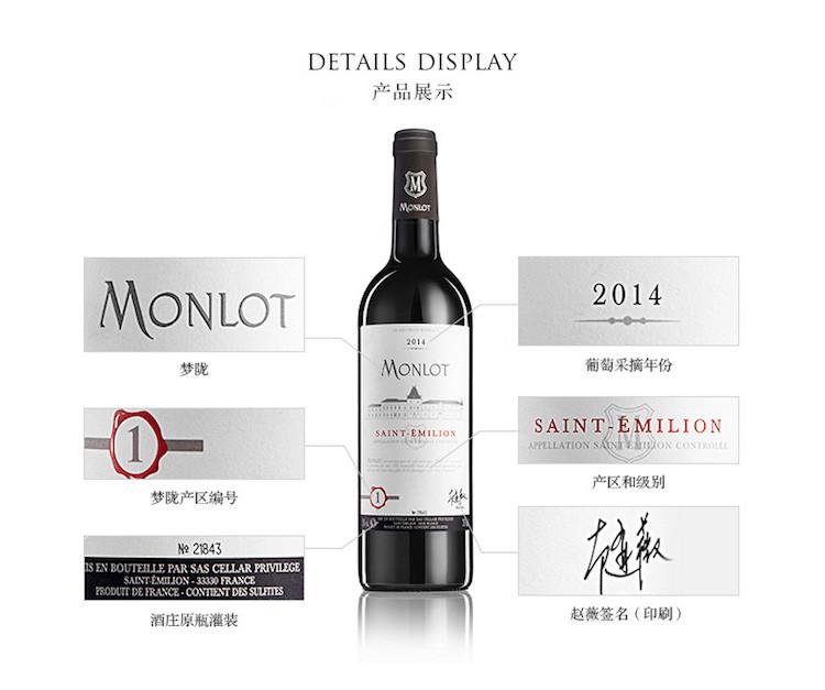 圣爱美浓干红葡萄酒2014 六瓶装