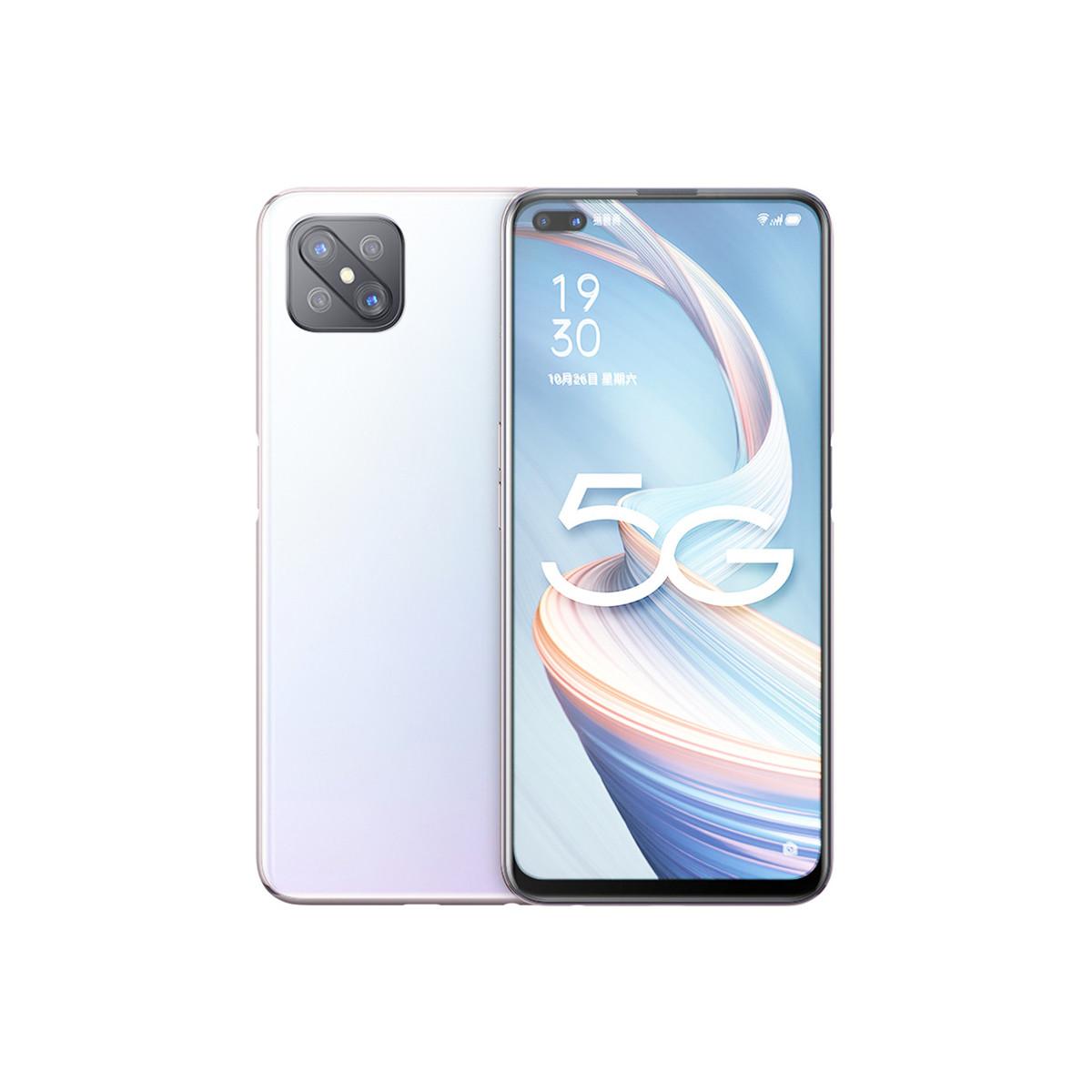 OPPOA92s【手环套餐】5G全网通双摄美颜全面屏智能拍照游戏手机A92s私语白套餐C
