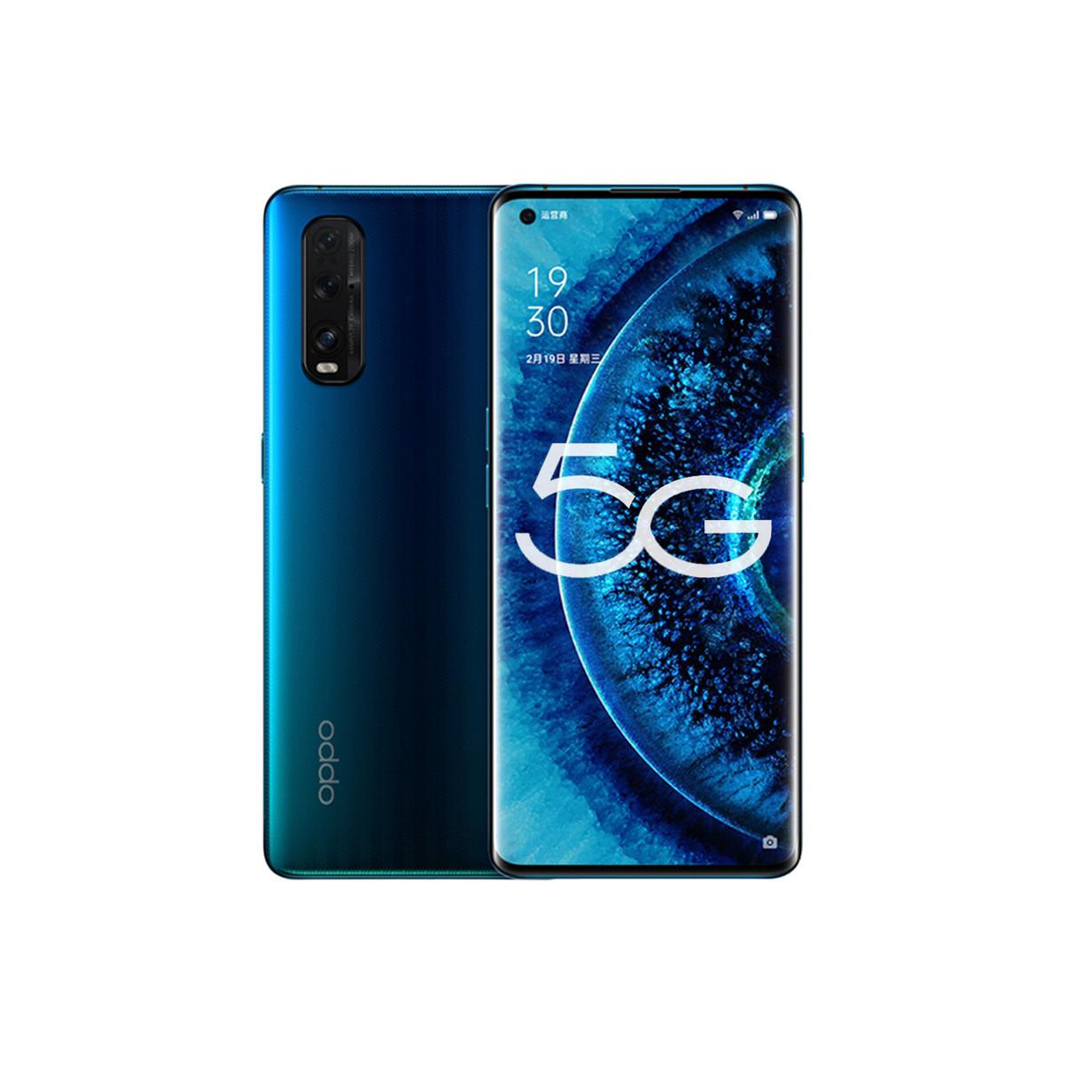 OPPOFind X2 双模5G全网通120HZ超感屏旗舰手机Findx2碧波8+128