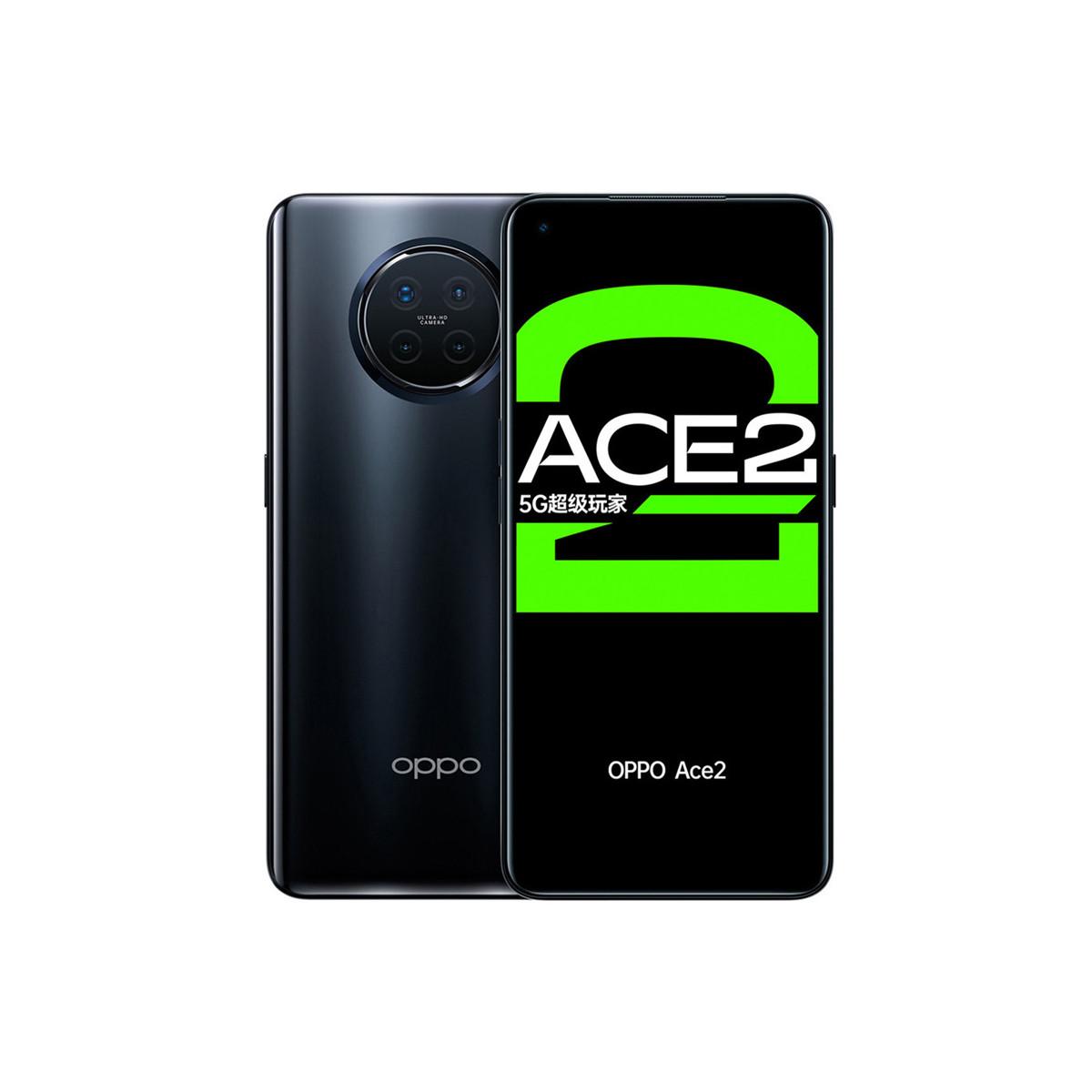 OPPOACE2【无线投屏器套餐】5G手机全网通四摄拍照游戏智能手机Ace2月岩灰套餐B