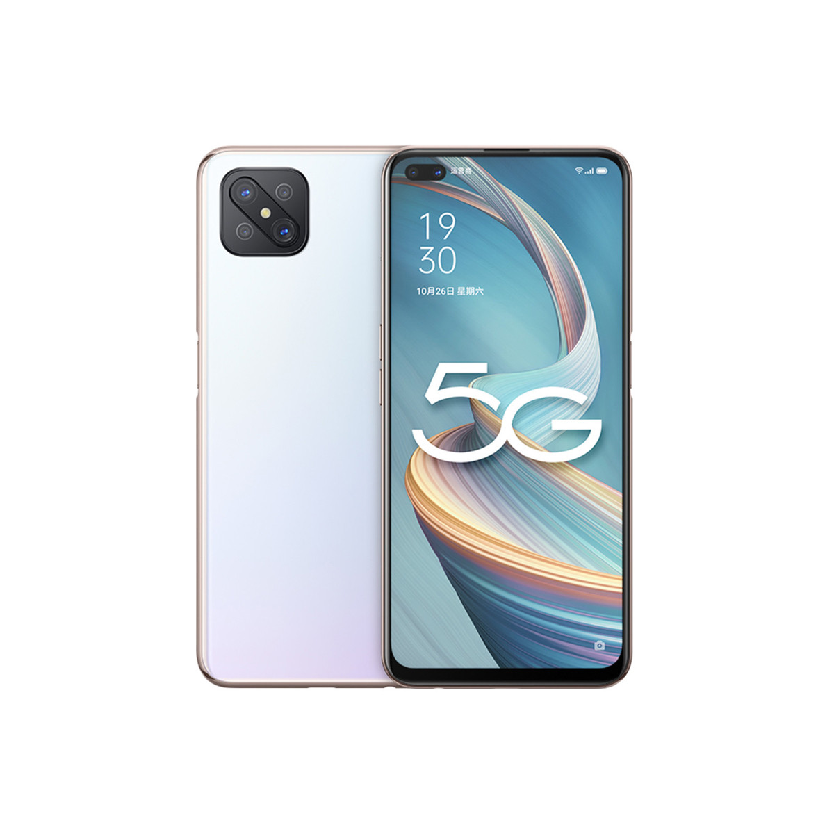 OPPOA92s【无线耳机套餐】5G手机全网通轻薄拍照智能手机A92s私语白6+128套餐D