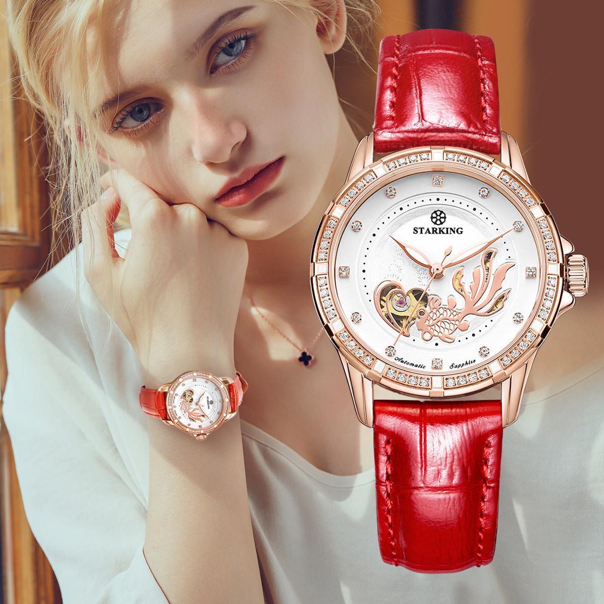 星皇星皇手表女机械表全自动防水夜光皮带女士手表时尚女表AL0219ML51