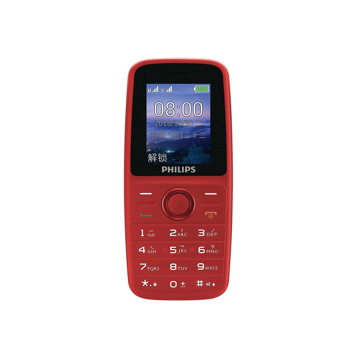 飞利浦Philips/飞利浦 E108 移动版 直板按键 老人机飞利浦 E108 炫丽红