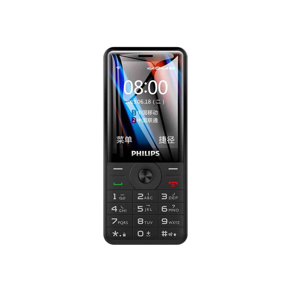 飞利浦Philips/飞利浦 E517 全网通4G 老人手机飞利浦 E517 陨石黑