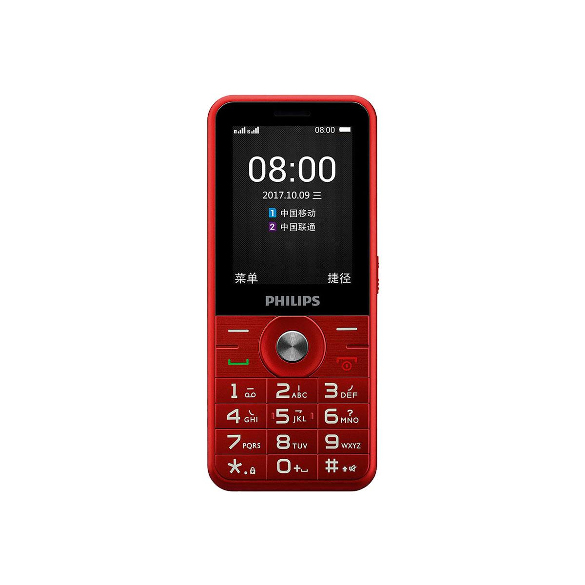 飞利浦Philips/飞利浦 E183A 移动版 老人手机飞利浦 E183A 炫丽红