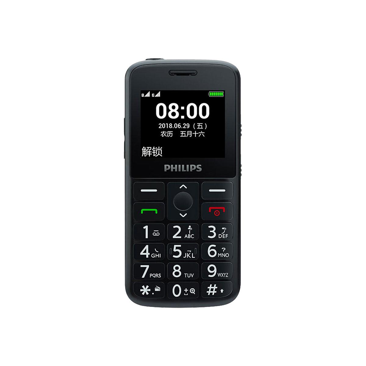飞利浦Philips/飞利浦 E207L  移动版 老人手机飞利浦 E207L 陨石黑