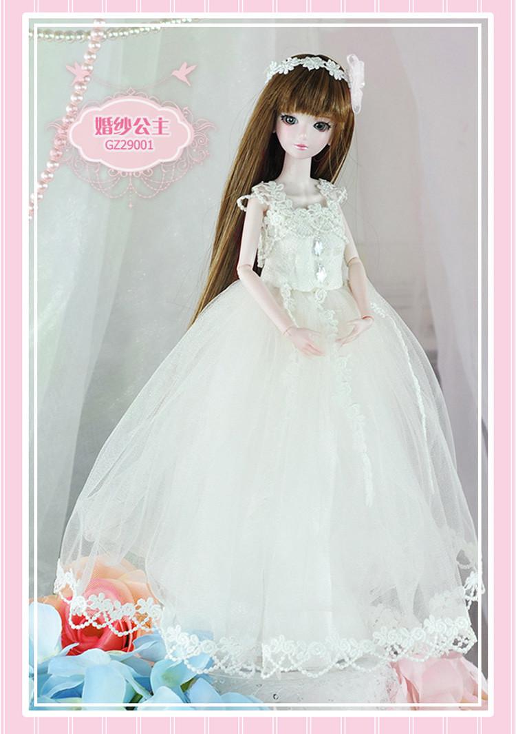 叶罗丽芭比娃娃儿童生日礼物精美礼盒装洋娃娃 女孩玩具 29厘米 婚纱图片