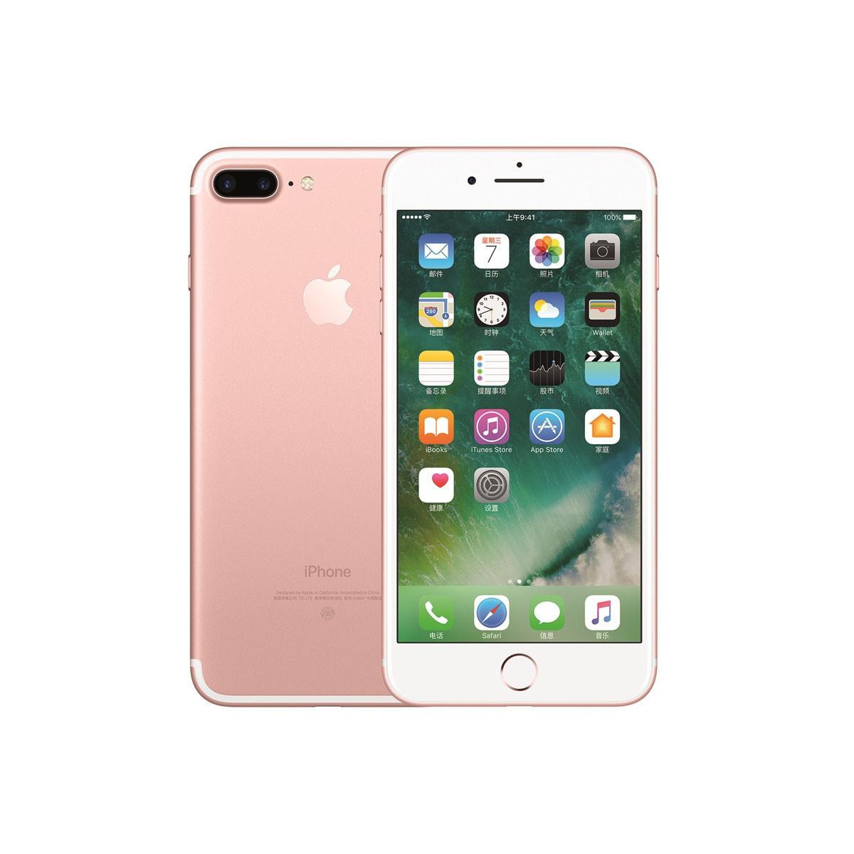 苹果iPhone 7 plus 128GB【壳膜+懒人支架套餐】全网通 4G手机DFXYD-iPhone7Plus-128G粉
