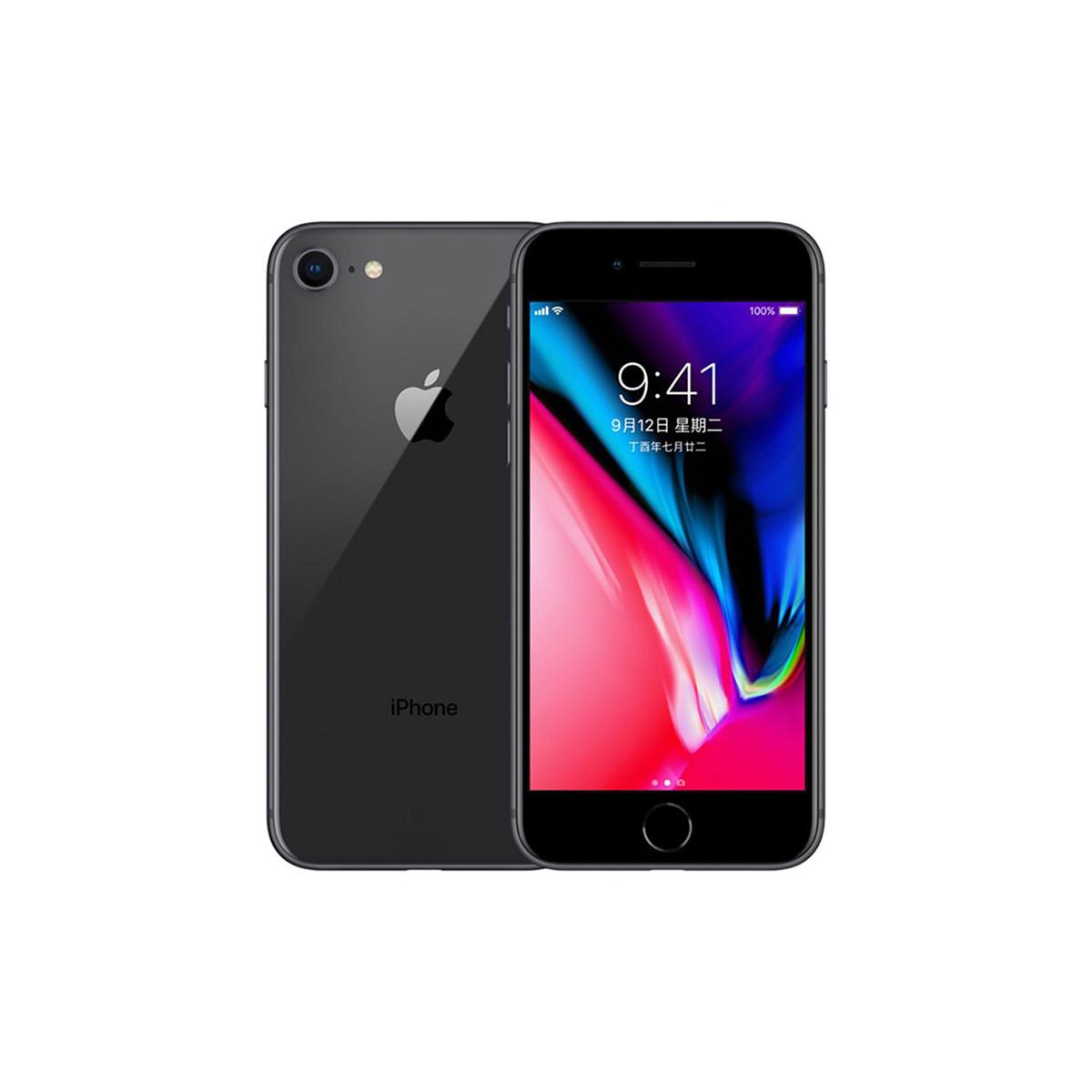苹果iPhone 8【壳膜+懒人支架指环扣套餐】全网通 4G手机DFXYD-iPhone8深空灰