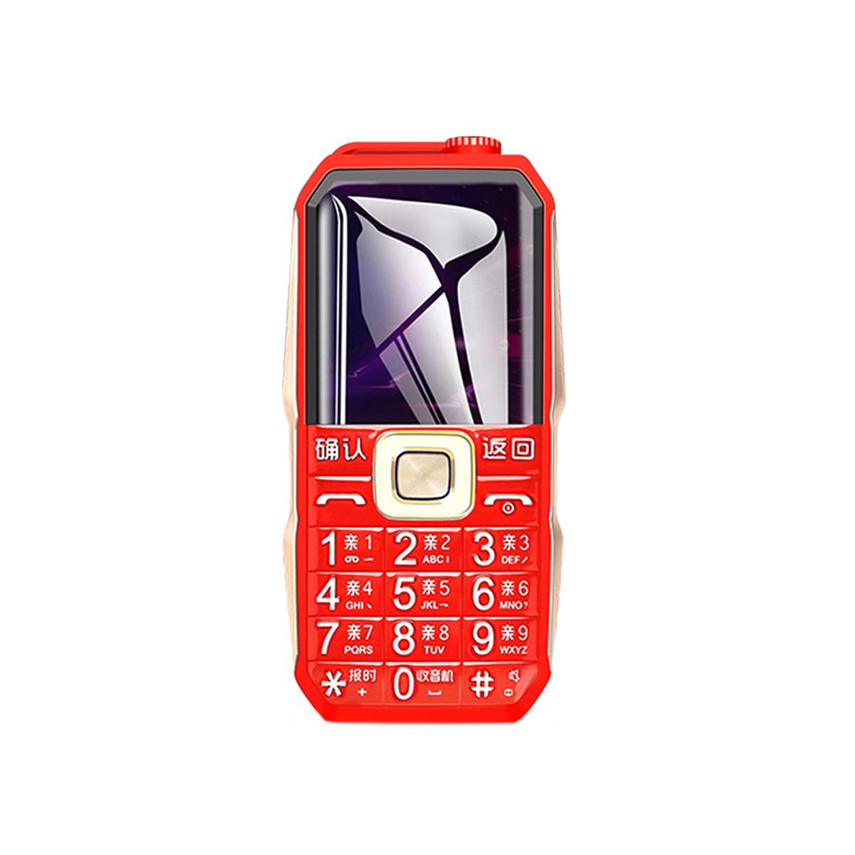 索爱老人手机直板超长待机三防老年机移动联通版手机大屏大字SA-T1-红色