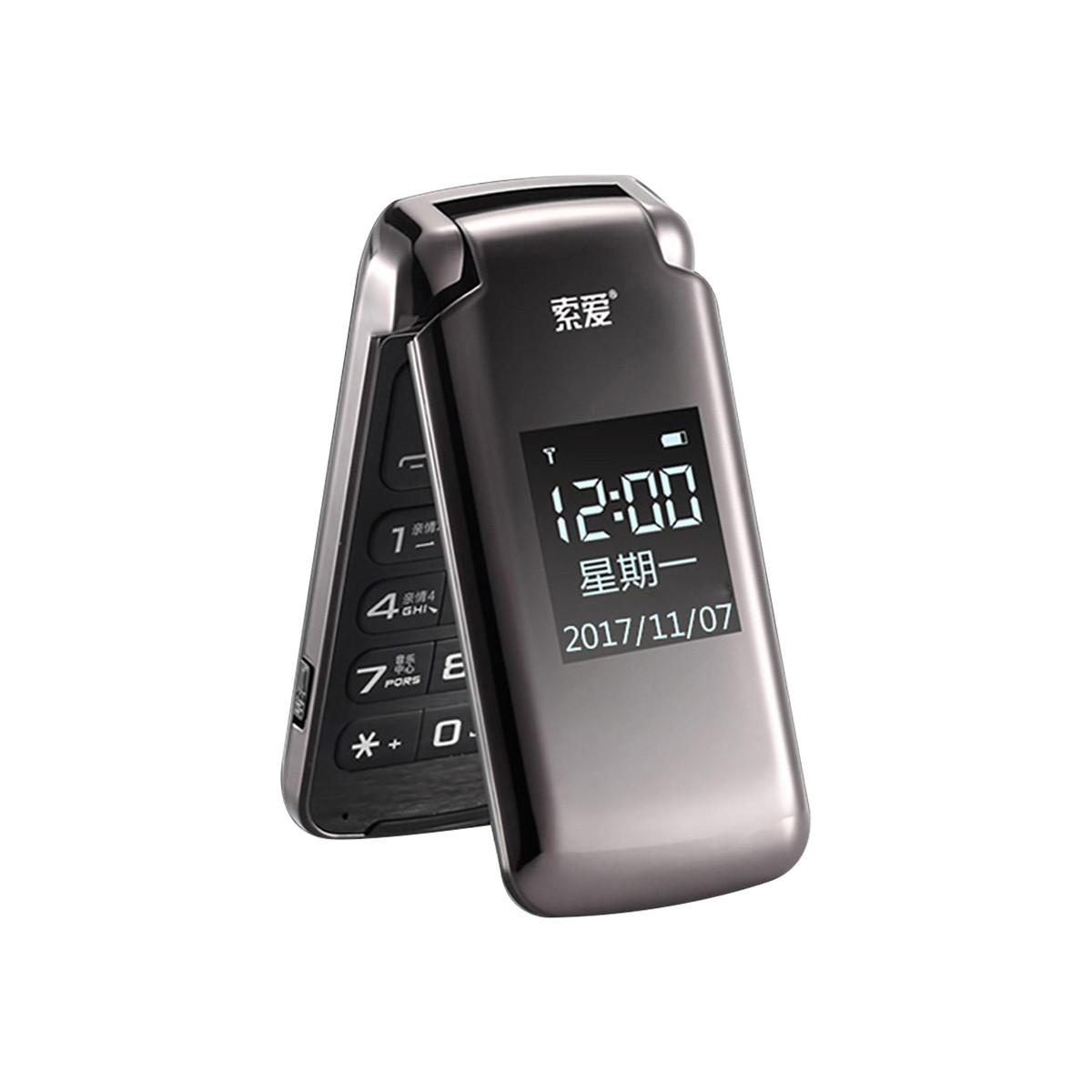 索爱sa-z8双屏翻盖老人机电信版老人手机大屏超长待机正品SA-Z8-亮黑色