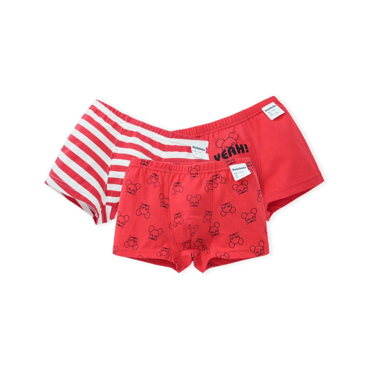 巴拉巴拉巴拉巴拉儿童内裤男童平角裤春新款四角短裤小童本命年红色3条装28C7012013060362