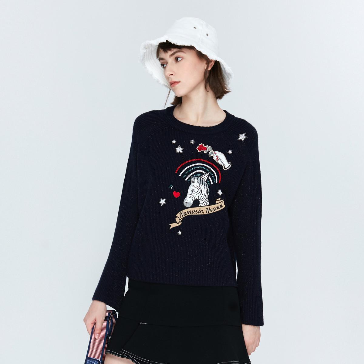 玛丝菲尔素玛丝菲尔素冬季新款动物印花长袖针织衫女套头B1JS4422M