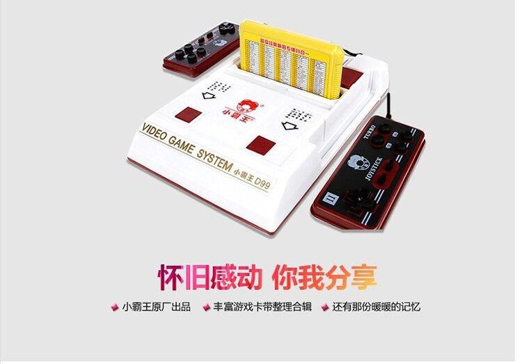 (内置121款游戏)小霸王d99有线手柄游戏机fc电视游戏机8位经典红白机