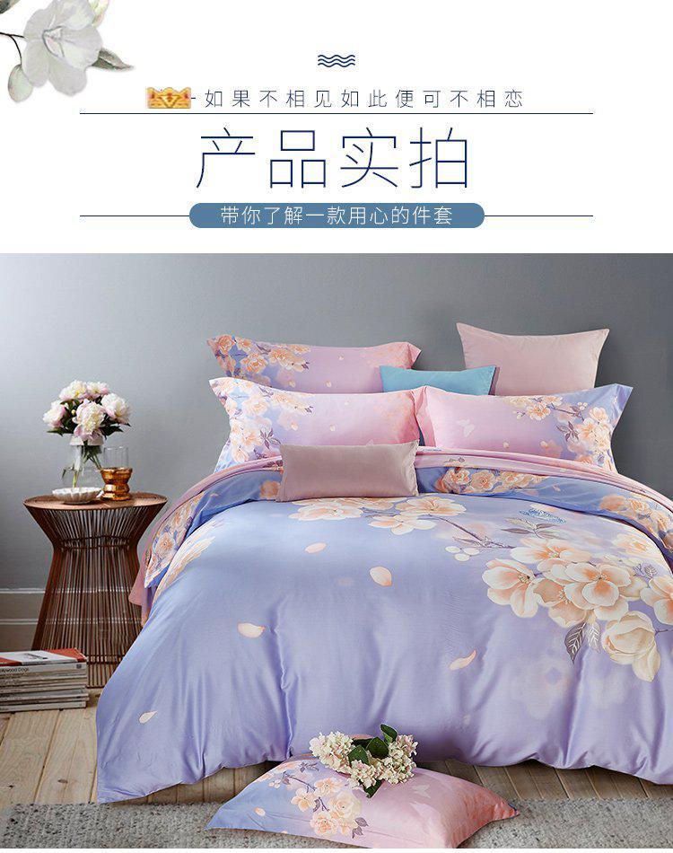 商品名称: 天丝磨毛活性印花四件套 风格: 田园花卉 件数: 4件 款式图片