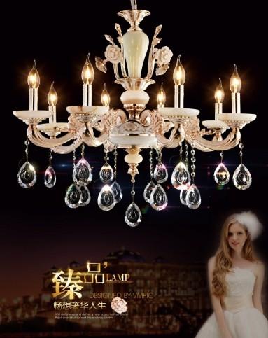 8头欧式玉石蜡烛吊灯 水晶灯