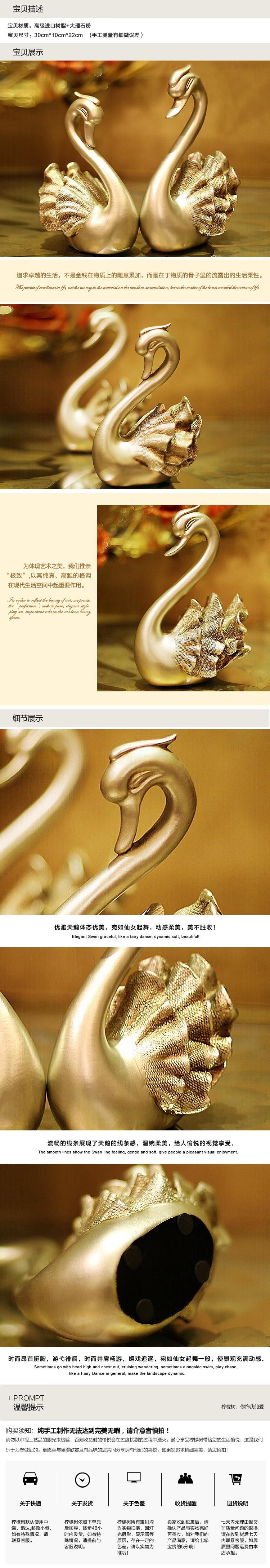 柠檬树家居装饰专场天鹅爱侣金色欧式创意摆件两件套