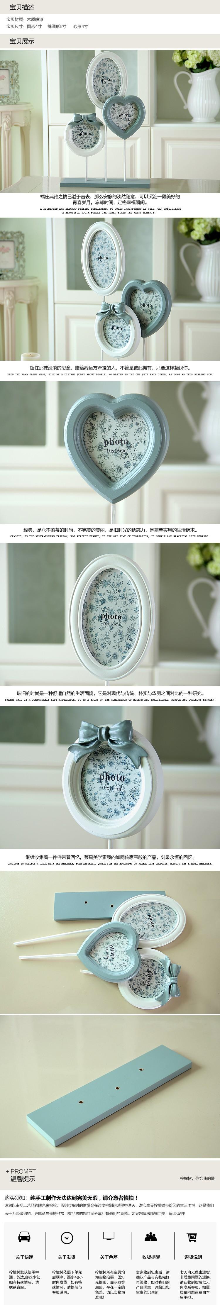 韩式蝴蝶结实木相框相架三件套