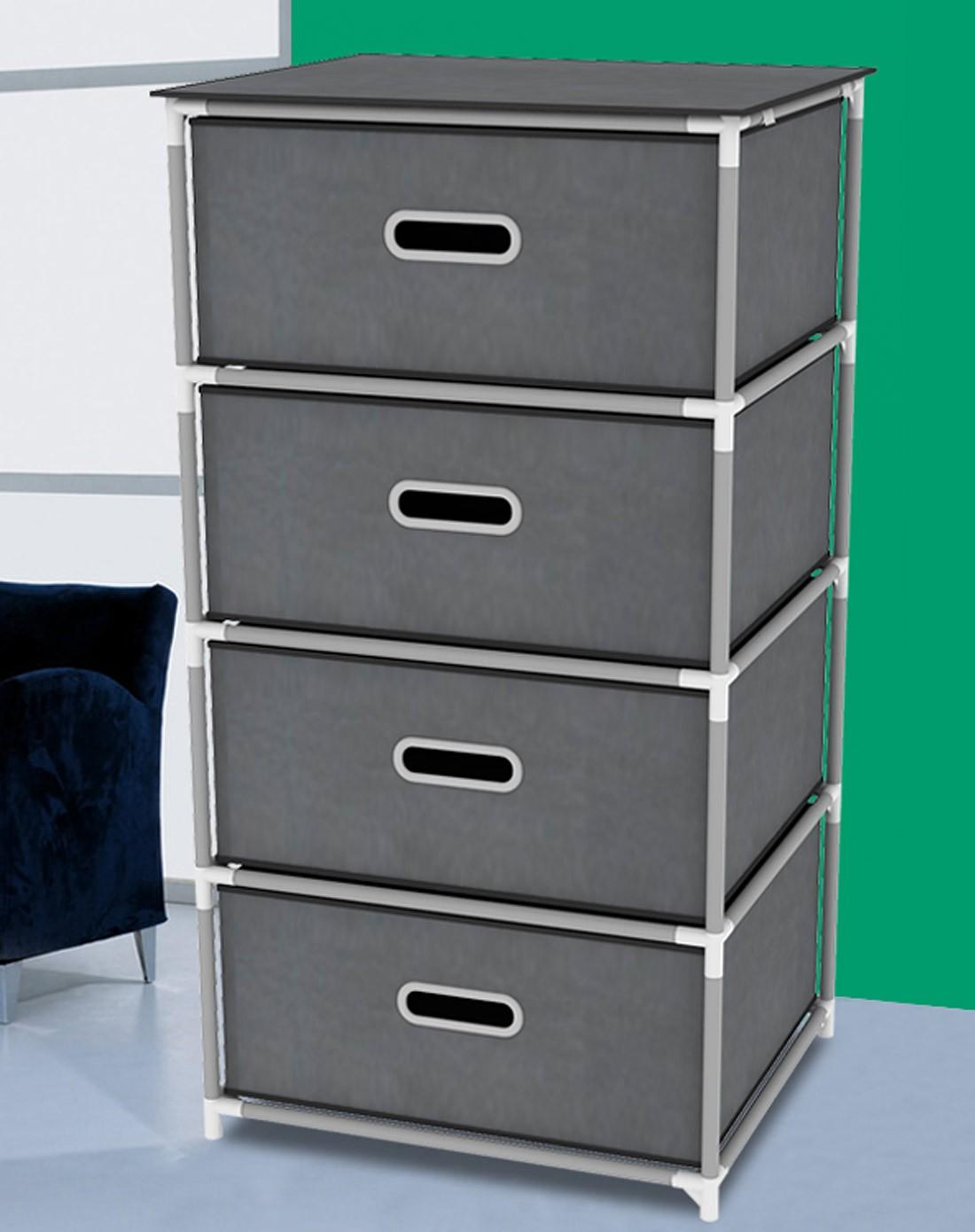 家世比homebi家具专场四层组装式床头柜银灰色hby10