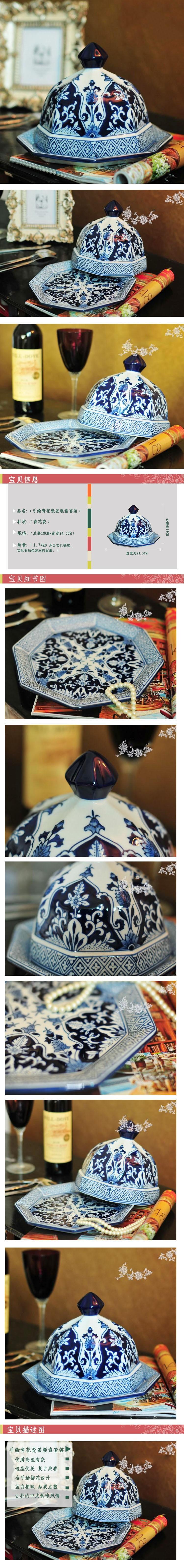 现代手绘青花瓷蛋糕盘套装