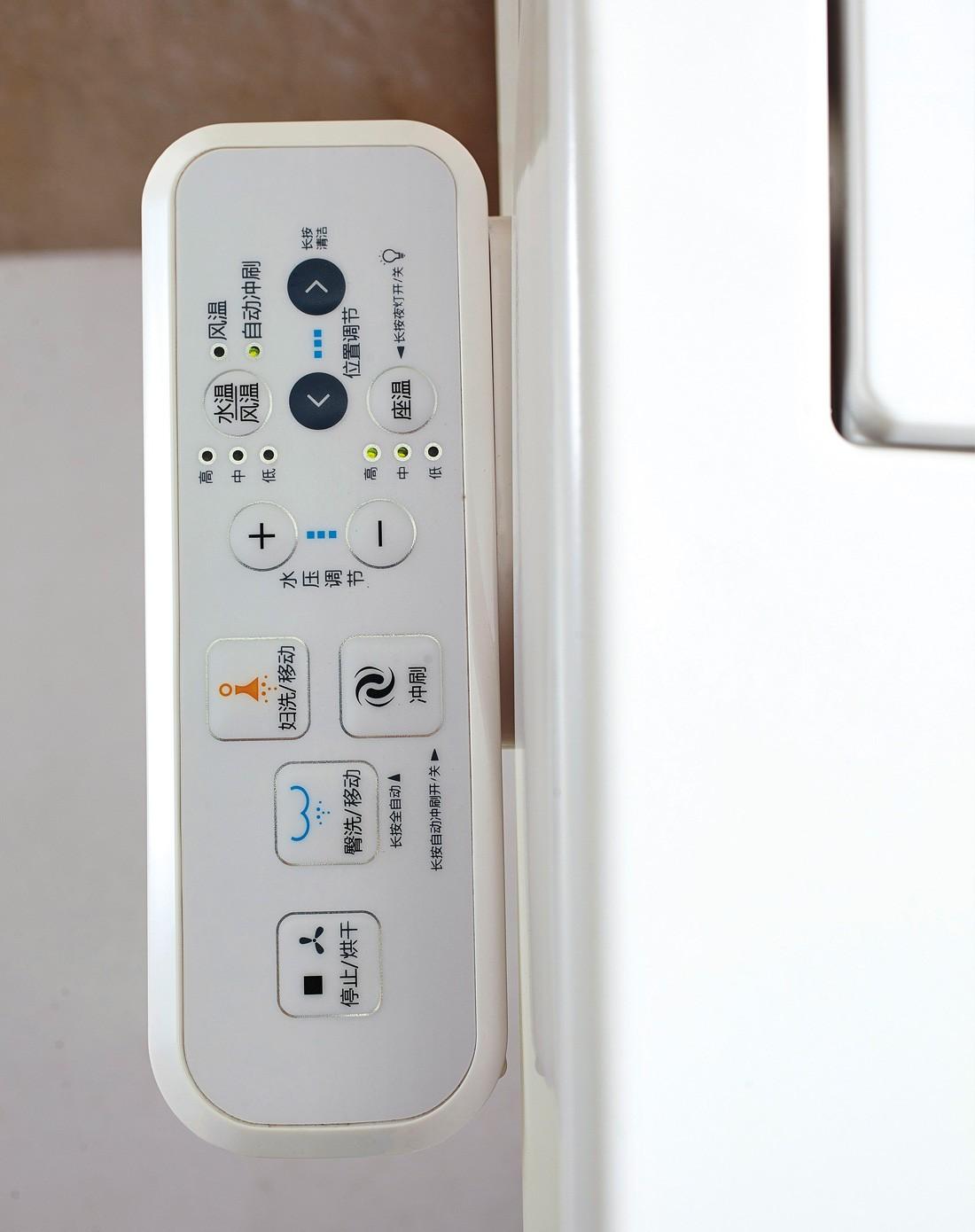 智能马桶遥控器控制自动冲水