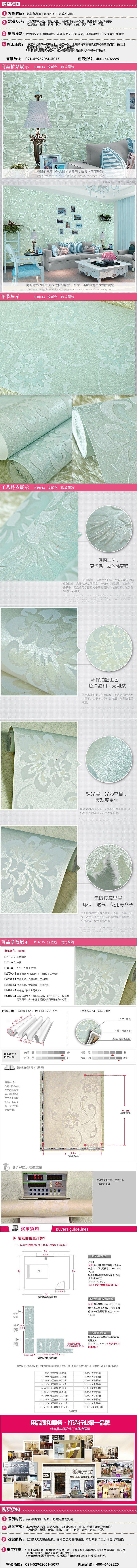 纸尚美学墙纸专场浅蓝色欧式简约3d立体圆网壁纸b