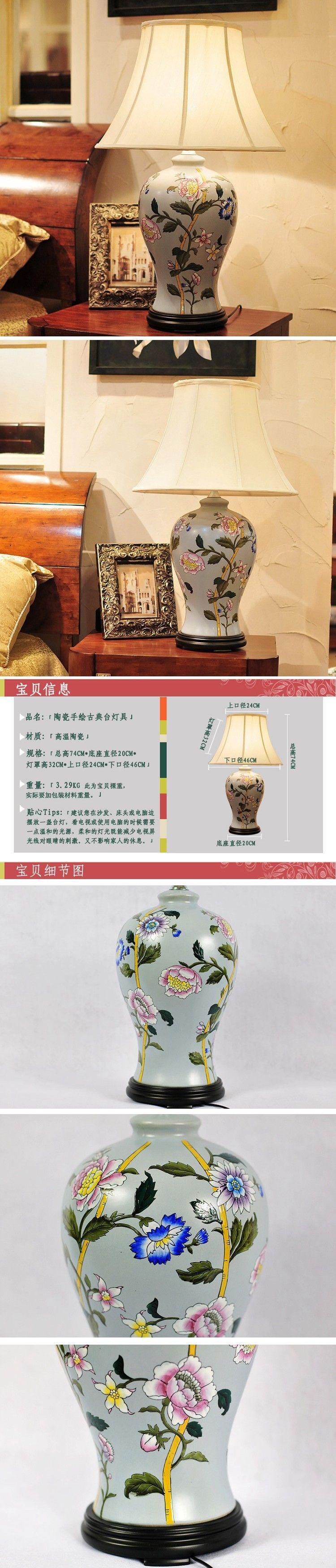 欧式高档家居陶瓷手绘装饰台灯具