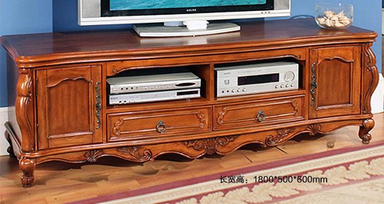 尚轩世家shangxuanshijie家具专场美式实木雕花电视