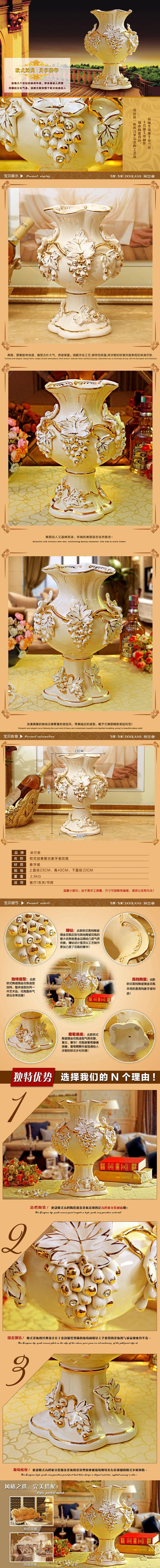 欧式陶瓷描金花瓶高43cm-法式葡萄