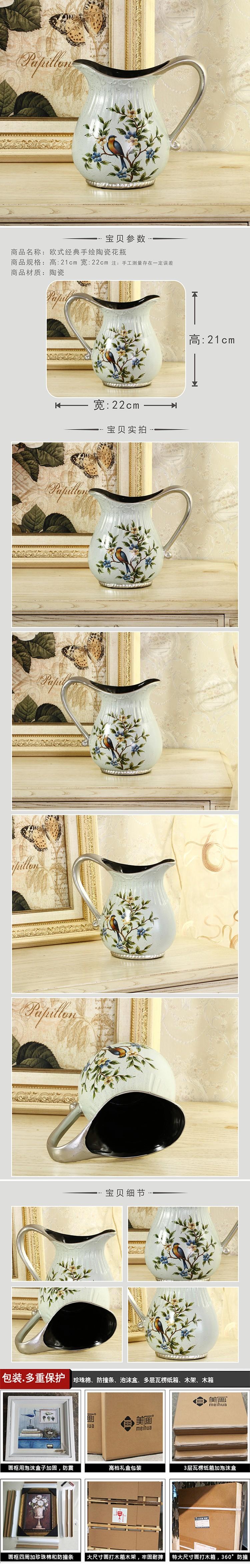 美画欧式手绘陶瓷花瓶